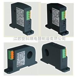 大电流传感器BA10-AI/I(V)安科瑞厂家大量供应
