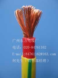 双塑软电线   双塑软电线电缆    双塑软线缆