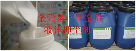高效抑尘剂