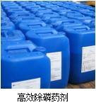 高效除磷、除COD药剂