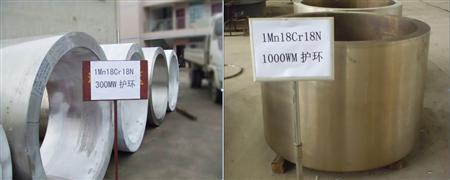 300—1000MW火電、核電用不銹鋼護環