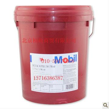 美孚润滑油 美孚齿轮油 工业齿轮油