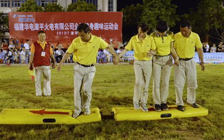 电漳平火电组织员工举办大型趣味运动会