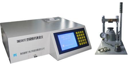 石灰石成分分析仪_BM2007C型碳酸钙测量仪