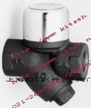 疏水閥|上海KITZ(開茲)閥門